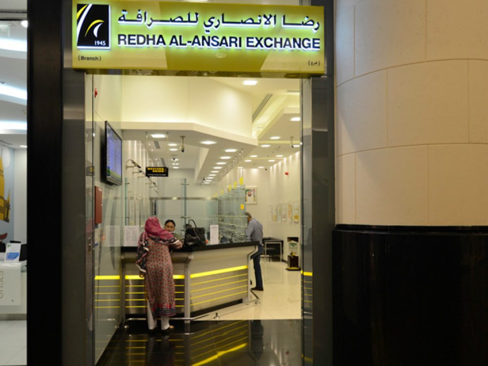 Redha Al Ansari Exchange Dubai Shopping Guide