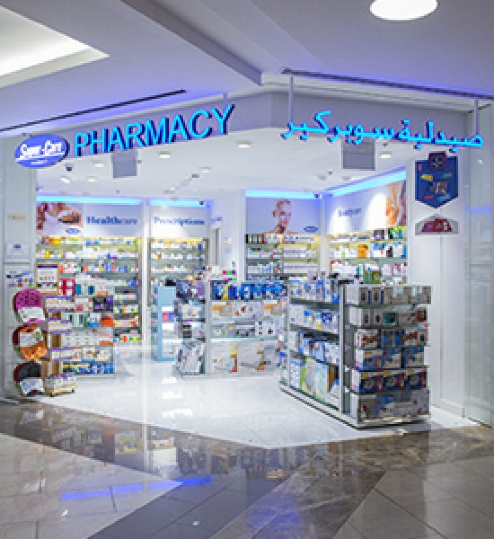 Super Care Pharmacy Dubai Shopping Guide