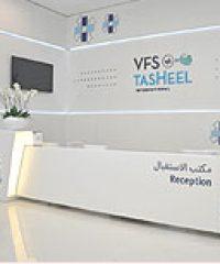 Services | Dubai Shopping Guide - Part 11