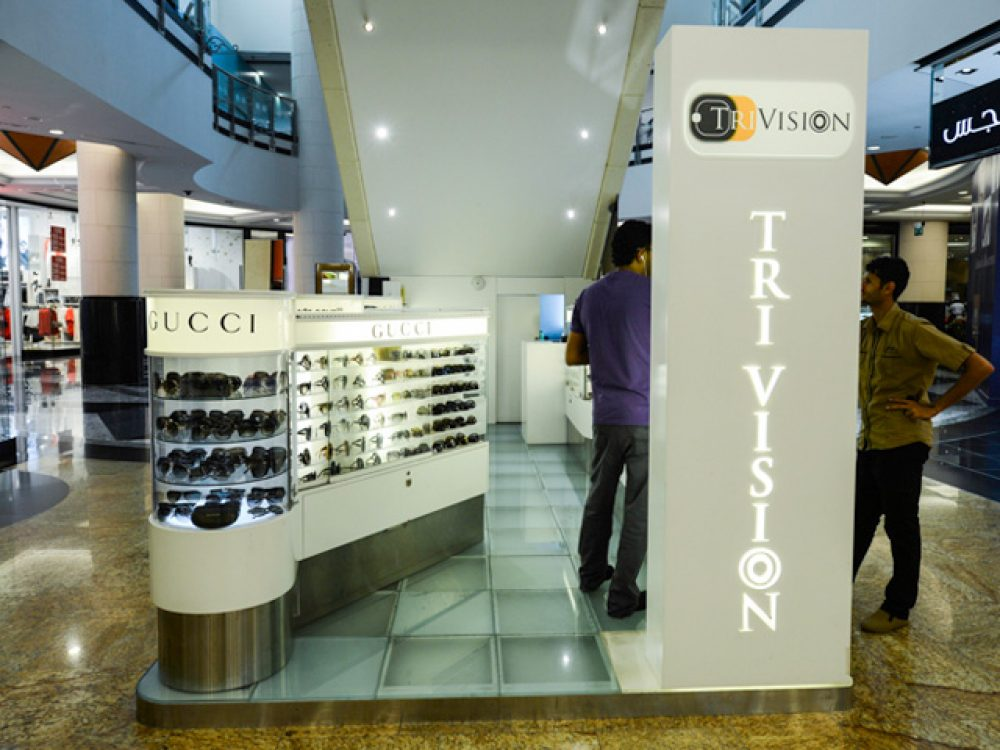 Trivision Dubai Shopping Guide