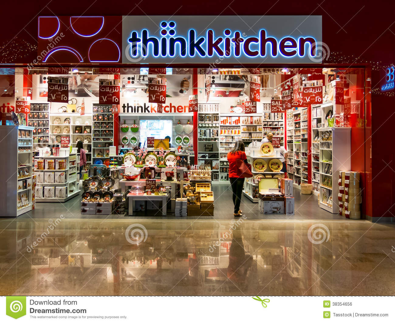 think kitchen dubai shopping guide - Think Kitchen